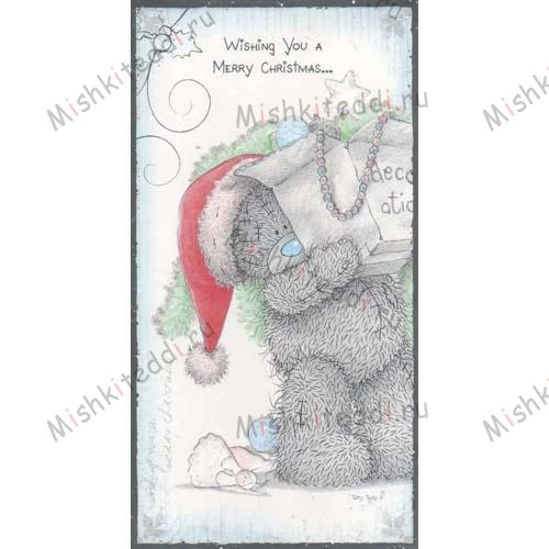 Tatty with Decorations Me to You Bear Christmas Card Tatty with Decorations Me to You Bear Christmas Card