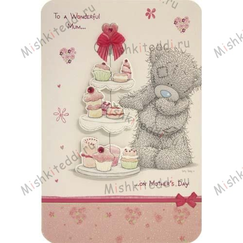 Bear with Cupcakes Mothers Day Me to You Bear Card Bear with Cupcakes Mothers Day Me to You Bear Card