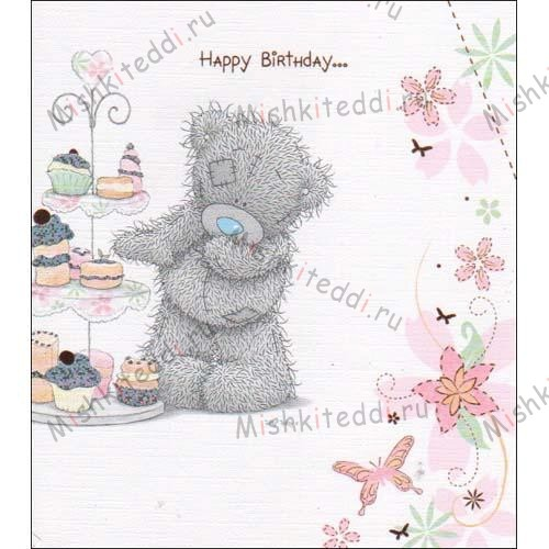 Bear with Cake Stand Me to You Bear Birthday Card Bear with Cake Stand Me to You Bear Birthday Card