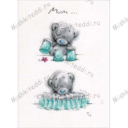 Bear with Cups Mothers Day Me to You Bear Card Bear with Cups Mothers Day Me to You Bear Card