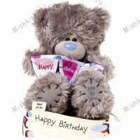 "Мишка Тедди Me to You ""С Днем рождения!"" - Me To You Happy Birthday Tatty Teddy Banner Bear G01W1689 5"