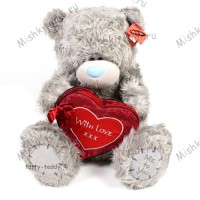 Мишка Тедди Me to You с сердцем - Me To You Tatty Teddy Love Bear Holding Book GO1W0490 51