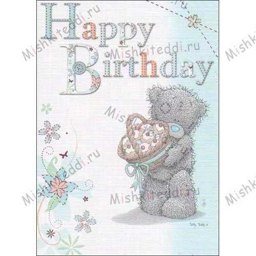 Bear with Cakes Me to You Bear Birthday Card Bear with Cakes Me to You Bear Birthday Card
