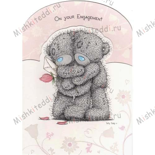 Engagement Me to You Bear Card Engagement Me to You Bear Card