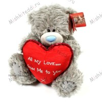 Мишка Тедди Me to You с сердцем - Me To You Tatty Teddy With All My Love GO1W1741 87