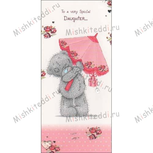 Special Daughter Me to You Bear Card Special Daughter Me to You Bear Card