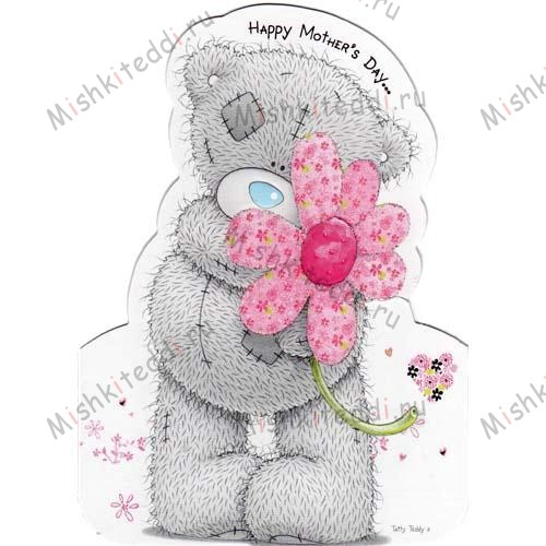 Bear with Flower Mothers Day Me to You Bear Card Bear with Flower Mothers Day Me to You Bear Card