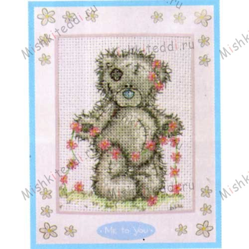 Daisy Chain Me to You Bear Cross Stitch Kit inc Mount Daisy Chain Me to You Bear Cross Stitch Kit inc Mount