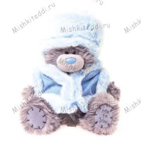 Мишка Тедди Me to You в зимнем костюмчике - Special Friend Me to You Bear  G01W1934 2