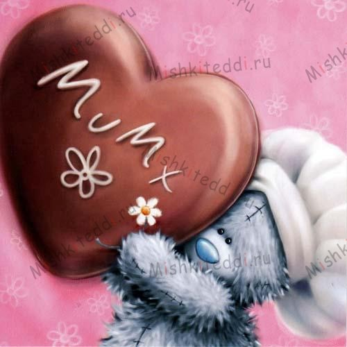 Chocolate Heart Mothers Day Me to You Bear Card Chocolate Heart Mothers Day Me to You Bear Card