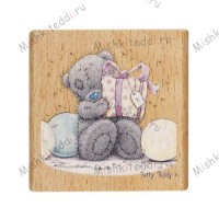 Gift For You Me to You Bear Stamp