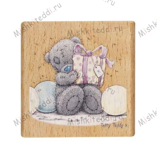 Gift For You Me to You Bear Stamp Gift For You Me to You Bear Stamp