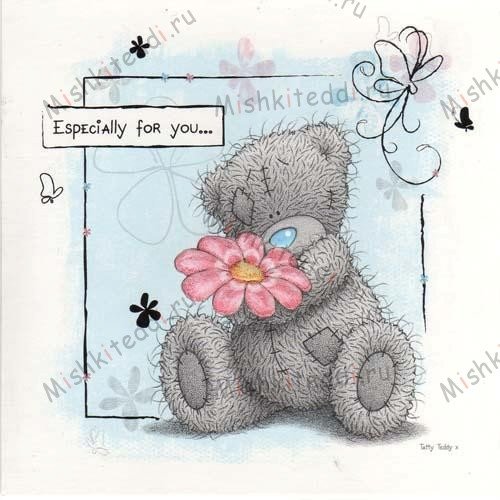 Bear With Flower Me to You Bear Card Bear With Flower Me to You Bear Card