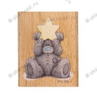 Gold Star Me to You Bear Stamp