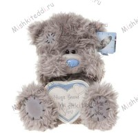 Мишка Тедди Me to You с сердцем - Hugs From Me To You Bear G01W1514 99