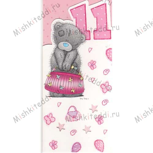 11th Birthday Girl Me to You Bear Card 11th Birthday Girl Me to You Bear Card