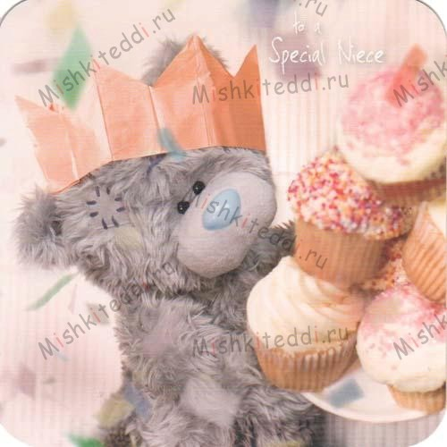 Special Niece Birthday Me to You Bear Card Special Niece Birthday Me to You Bear Card
