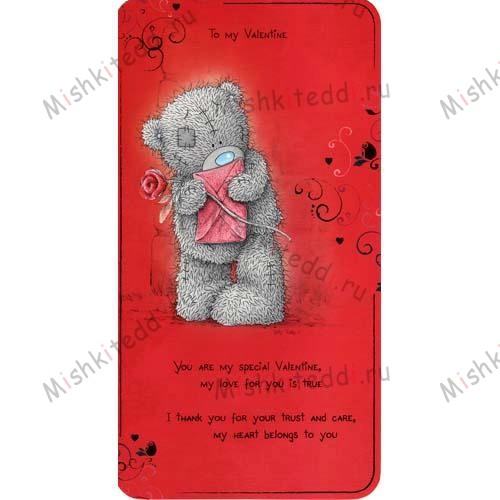 Tatty with Card and Rose Valentines Me to You Bear Card Tatty with Card and Rose Valentines Me to You Bear Card