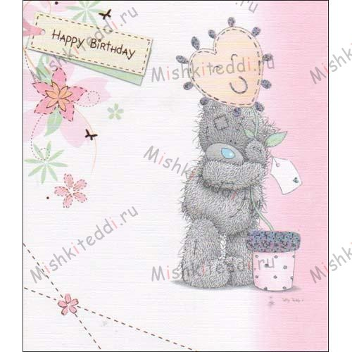 Bear with Heart Balloon Me to You Bear Birthday Card Bear with Heart Balloon Me to You Bear Birthday Card