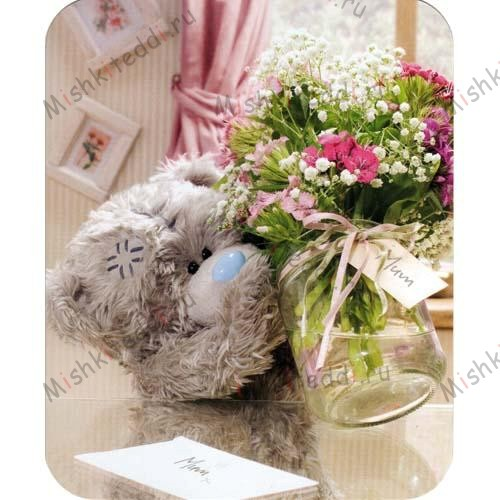 Flowers and Vase Mothers Day Me to You Bear Card Flowers and Vase Mothers Day Me to You Bear Card