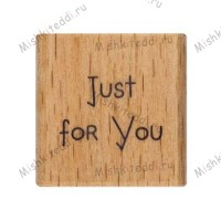 Just For You Me to You Bear Stamp