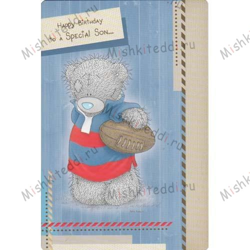 Special Son Birthday Me to You Bear Card Special Son Birthday Me to You Bear Card