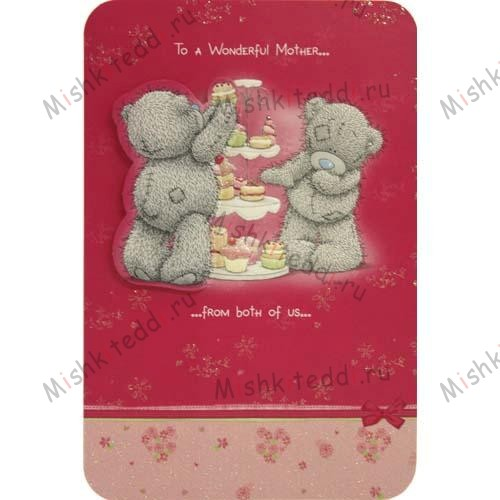 From Both of Us Mothers Day Me to You Bear Card From Both of Us Mothers Day Me to You Bear Card