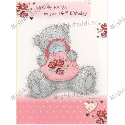 14th Birthday Me to You Bear Card 14th Birthday Me to You Bear Card