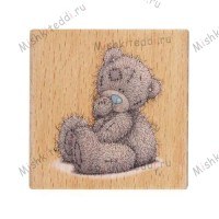 Sitting Bear Me to You Bear Stamp
