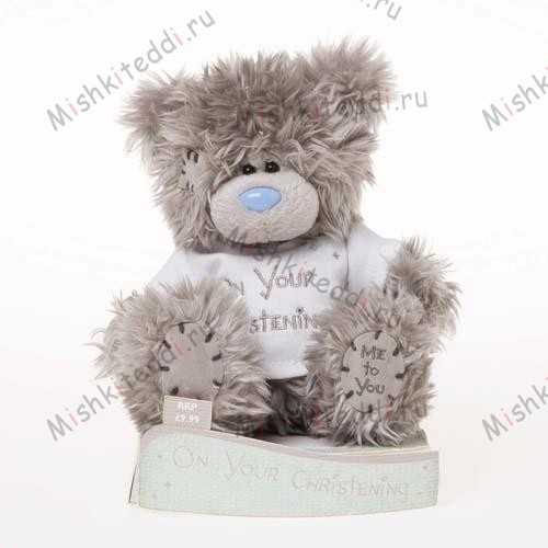 Мишка Тедди Me to You 15 см в свитере Christening - Christening Me to You Bear G01W1647 188 Christening Me to You Bear