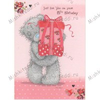 15th Birthday Me to You Bear Card