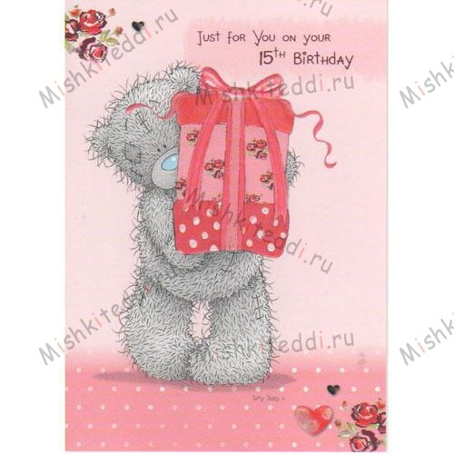 15th Birthday Me to You Bear Card 15th Birthday Me to You Bear Card