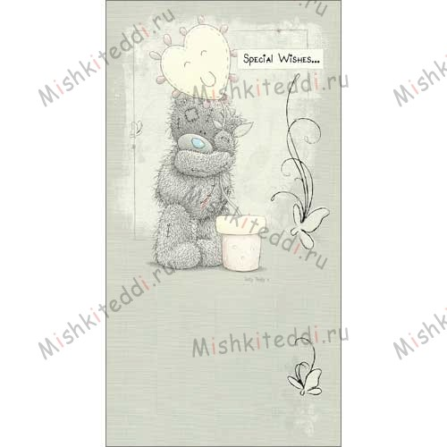 Special Wishes Me to You Bear Card Special Wishes Me to You Bear Card