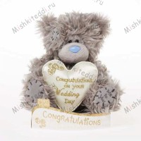Мишка Тедди Me to You 15 см с сердцем Congratulations - Congratulations Me to You Bear G01W1540 178