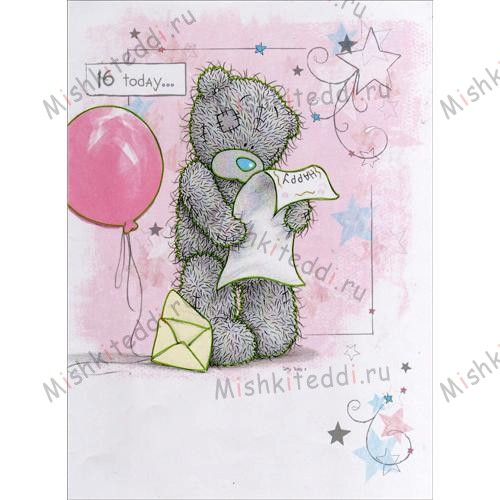16th Birthday Me to You Bear Card 16th Birthday Me to You Bear Card