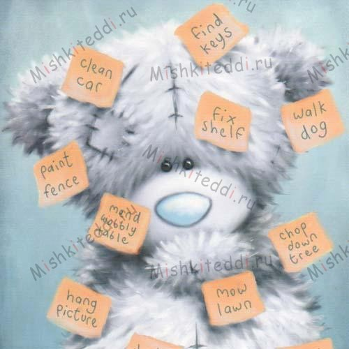 Bear with Post it Notes Me to You Bear Fathers Day Card Bear with Post it Notes Me to You Bear Fathers Day Card