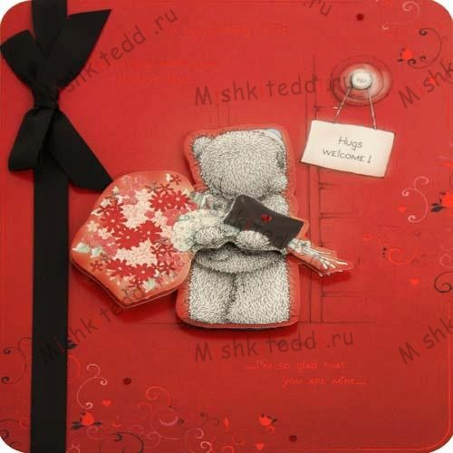 Wife Valentines Me to You Bear Card Wife Valentines Me to You Bear Card
