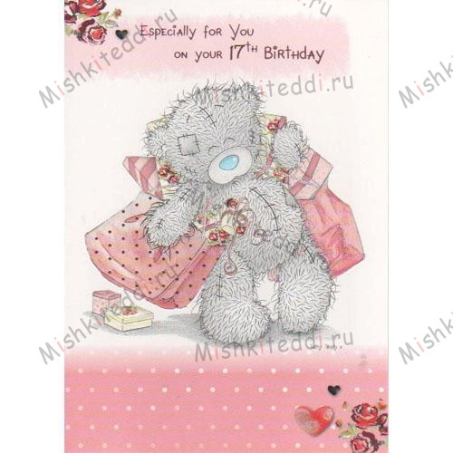 17th Birthday Me to You Bear Card 17th Birthday Me to You Bear Card