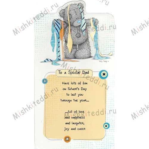 Bear with Ties Me to You Bear Fathers Day Card Bear with Ties Me to You Bear Fathers Day Card
