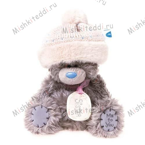 Мишка Тедди Me to You в шапочке - Sister Me to You Bear  G01W1950 106 Sister Me to You Bear