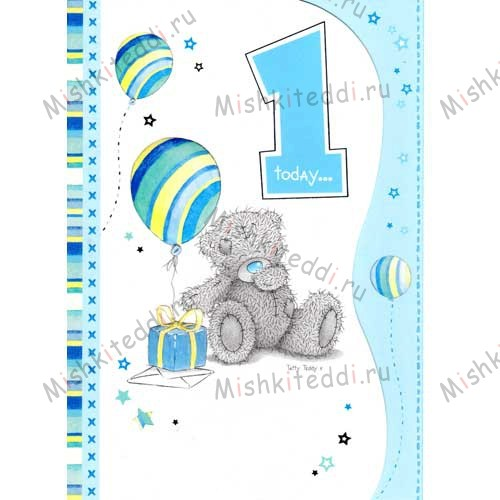 1st Birthday Boy Me to You Bear Card 1st Birthday Boy Me to You Bear Card