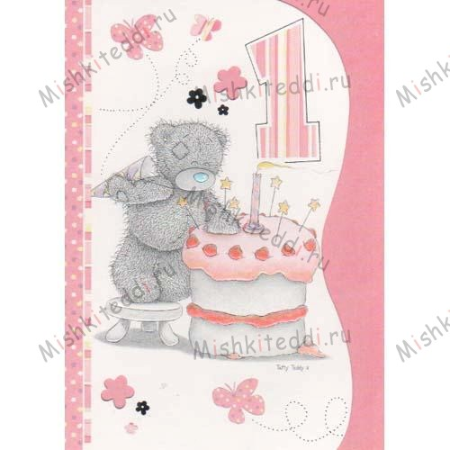 1st Birthday Girl Me to You Bear Card 1st Birthday Girl Me to You Bear Card