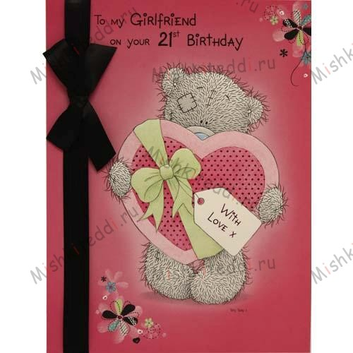 21st Birthday Girlfriend Me to You Bear Card 21st Birthday Girlfriend Me to You Bear Card