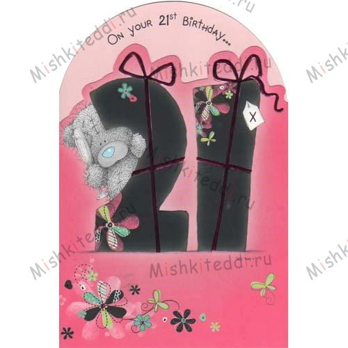 21st Birthday Me to You Bear Card 21st Birthday Me to You Bear Card