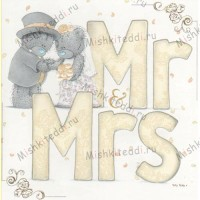 Mr and Mrs Me to You Bear Card
