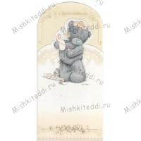 To a Special Bridesmaid Me to You Bear Card