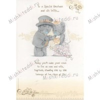 To a Special Brother and his Wife Me to You Bear Card