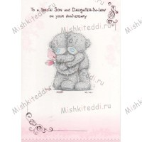 To A Special Son and Daughter-in-Law Me to You Bear Card
