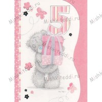 5th Birthday Girl Me to You Bear Card