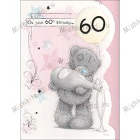 60th Birthday Me to You Bear Card